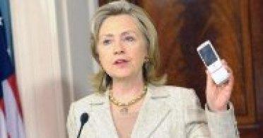 Clinton_Security