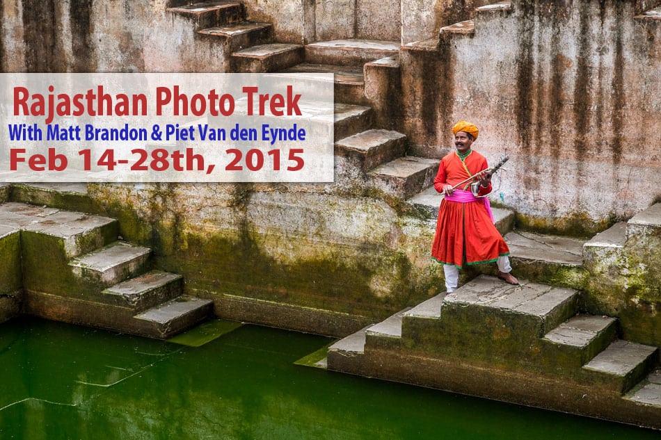 Photo_Trek_Banner_2015