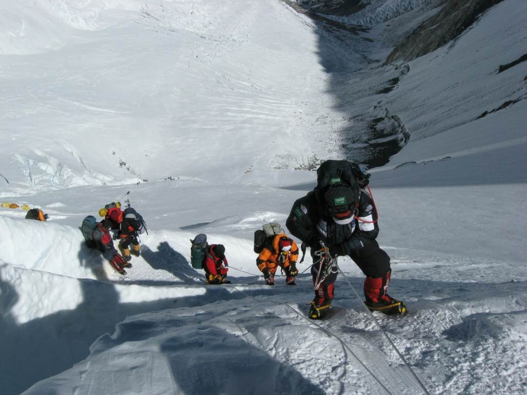 Mount Everest Climb