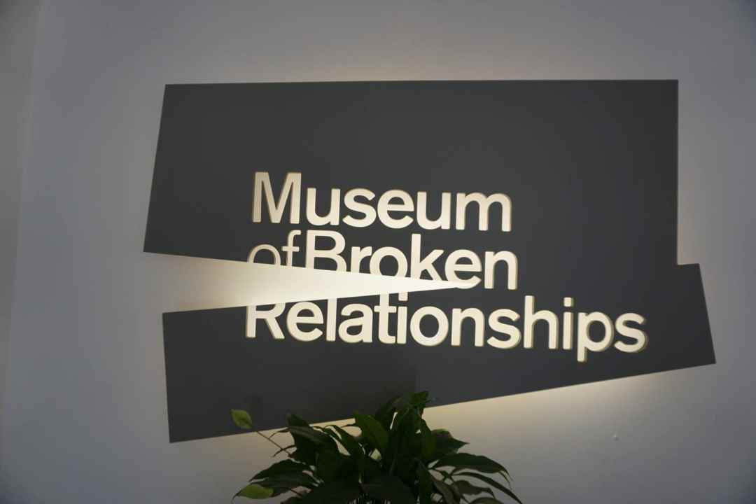 The Museum of Broken Relationships Awesome Reasons to Go to Zagreb. Read more.