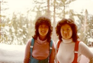 The three families went on vacations together. Tsai and Liou at Lake Tahoe, 1983. (Photo courtesy of Tsai)