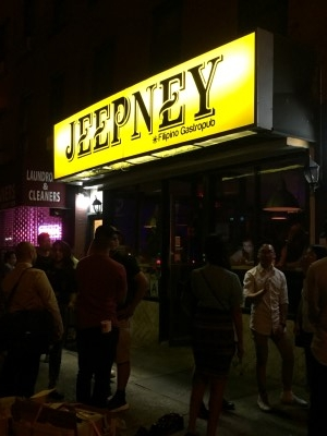 Jeepney, a Filipino gastropub (201 1st Avenue, New York, NY 10003), was such a popular place and full of FANHS conference attendees that Heidi and I couldn't get in one evening!