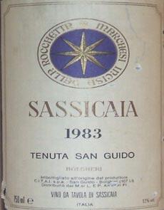 1975 Amarone della Valpolicella Classico Superiore 1975 Bertani