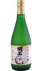 Akashi Tai - Junmai Daiginjo 72cl Bottle