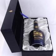 Courvoisier Château Limoges Fine Champagne Cognac