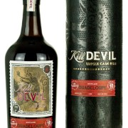 Bellevue Guadalupe 18 Year Old 1998 Kill Devil