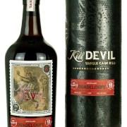 Bellevue Guadalupe 18 Year Old 1998 Kill Devil