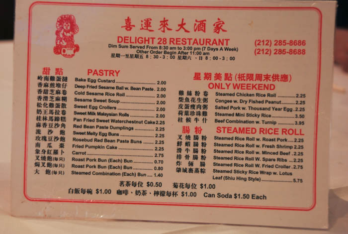 How to have an Awesome Dim Sum Experience
