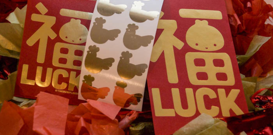2 Week Planning Guide to Chinese New Year