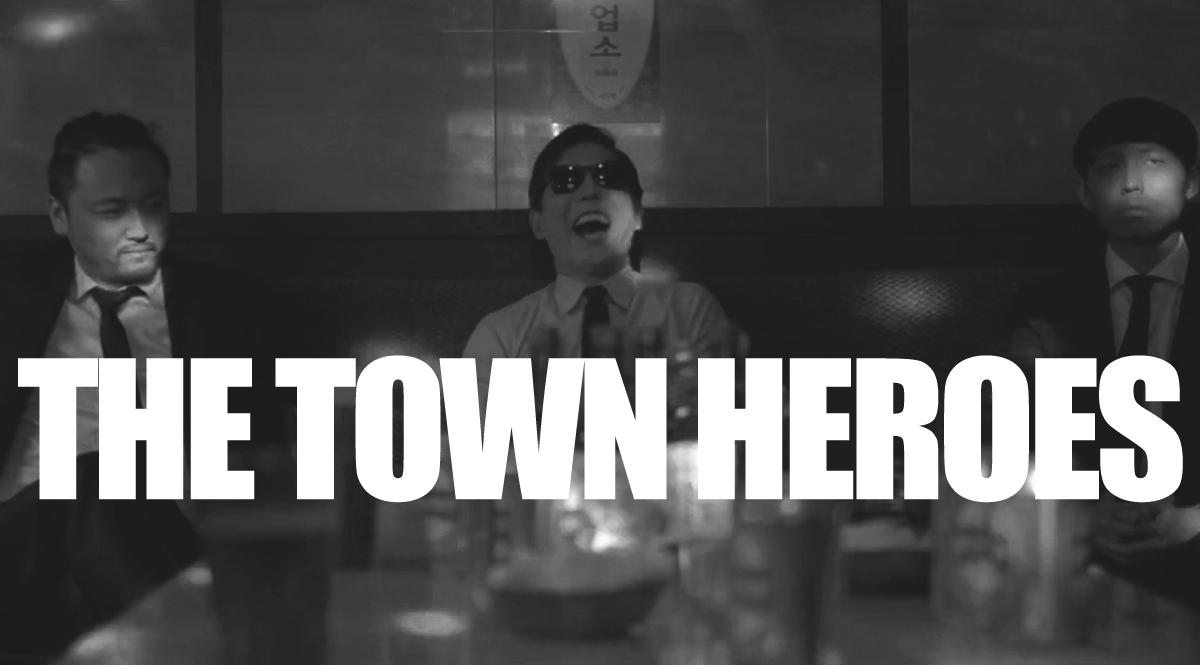 Music Video: The Town Heroes Get Subversively Political With 'Tonight'