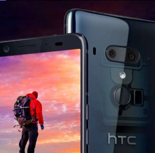 HTC announce the new HTC U12+ with Dual 'Seflie' cameras
