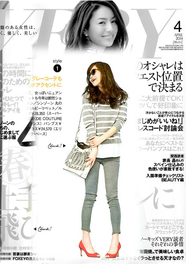 Magazine-Cover-VERY-JAPAN-01