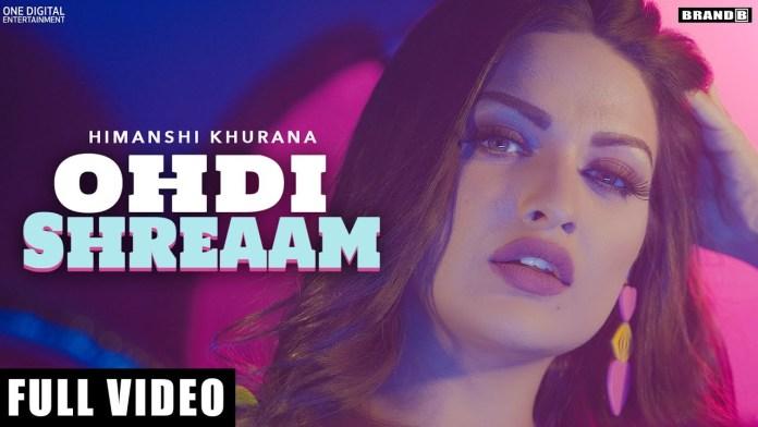 Ohdi Shreaam lyrics in hindi