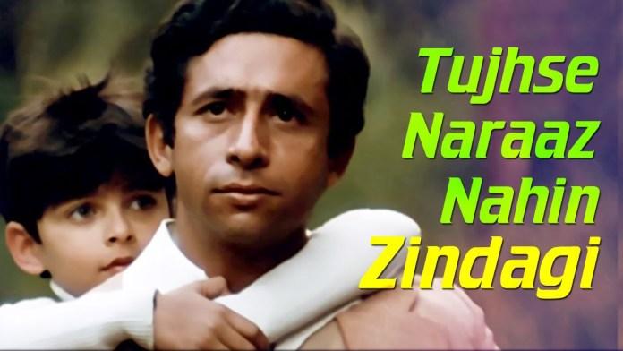 Tujhse Naraaz Nahin Zindagi Lyrics - Masoom Movie