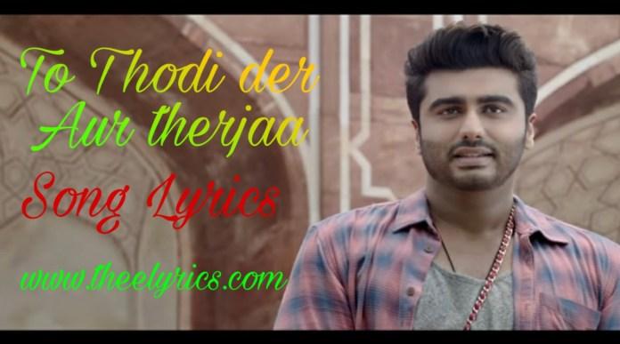 Thodi Der Lyrics in Hindi