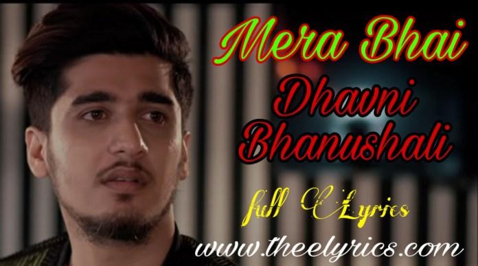 Mera Bhai Lyrics - Vikas Naidu | Bhavin Bhanushali पगले तू मेरा भाई है
