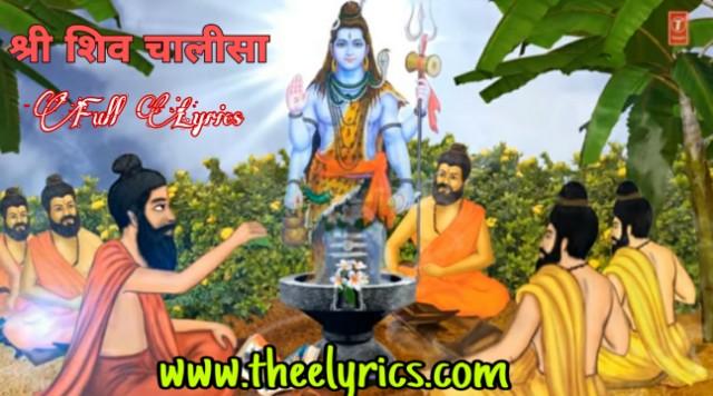 Shiv Chalisa Lyrics - Ashwani Amarnath   shiv bhakti Lyrics