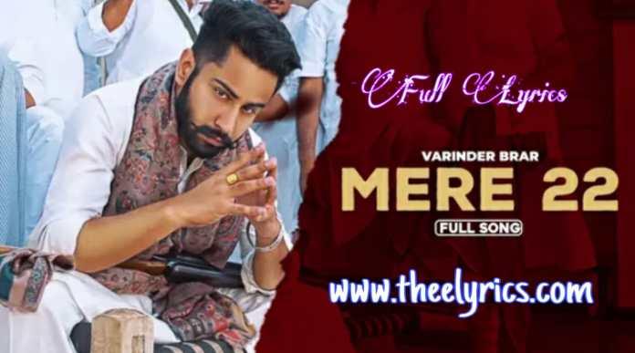 मेरे 22 लिरिक्स Mere 22 Lyrics - Varinder Brar | New panjabi song