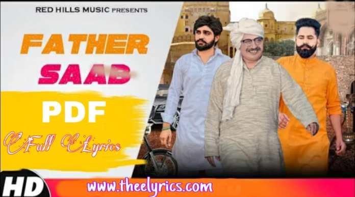 फादर साब लिरिक्स Father Saab Lyrics – Khasa Aala Chahar   New Haryanvi Songs