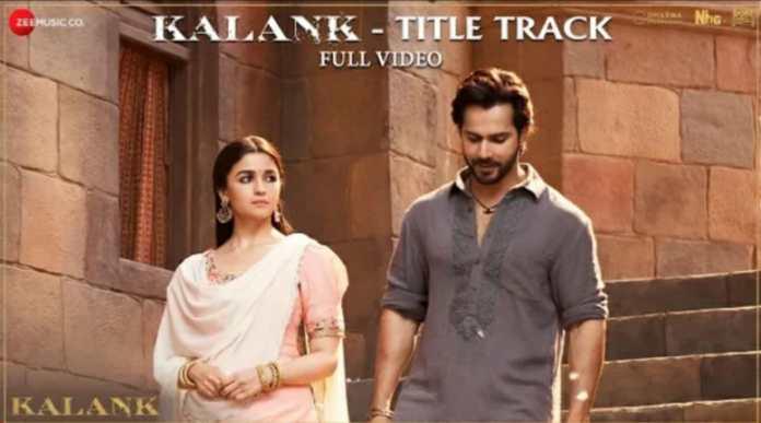 Kalank Lyics In Hindi
