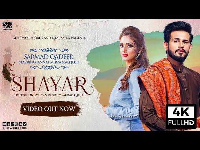 Shayar Lyrics in English