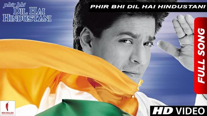 Phir Bhi Dil Hai Hindustani Hindi Lyrics in Hindi