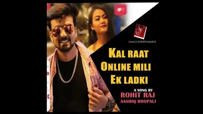 Kal Raat Online Mili Ek Ladki Lyrics in Hindi