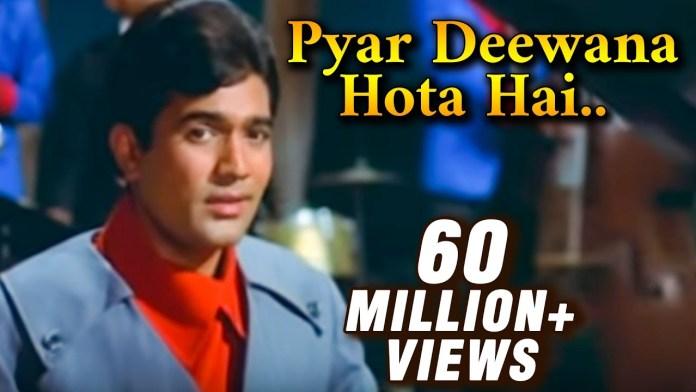 Pyar Diwana Hota hai Mastana Hota Hai Lyrics