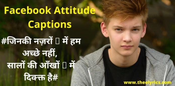 Facebook attitude captions in hindi