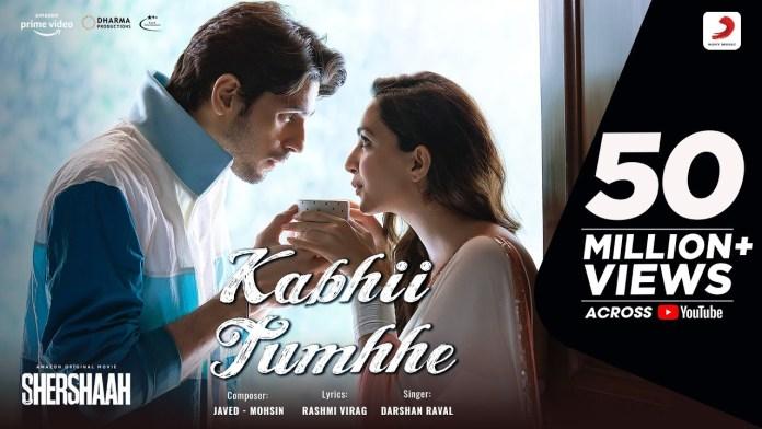 Kabhi Tumhe Lyrics in English