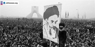 islamic revolution podcast