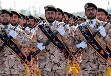 Islamic Revolutionary Guard Corps