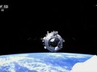 China space ship