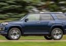 Vehicle Spotlight: 2017 Toyota 4Runner