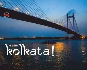 Upshot Metros- Amar Kolkata