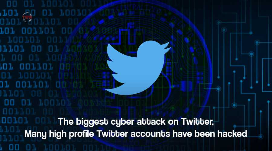 The biggest cyberattack on Twitter, Many twitter verified accounts have been hacked.