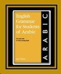 ARABIC ENGLISH DICTIONARY