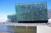 Reykjavik music hall