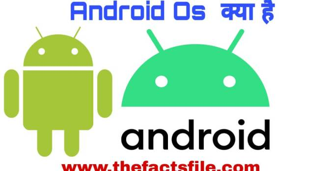 Interesting Facts about Android in Hindi - जाने रोचक तथ्य
