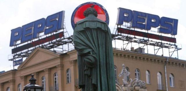 Pepsi building USSR
