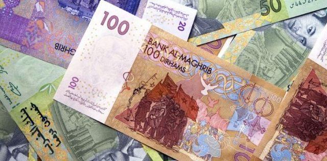Moroccan Dirham notes.