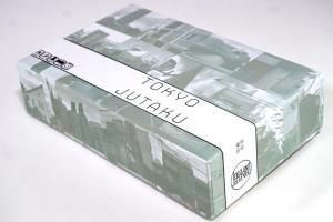 Tokyo Jutaku box