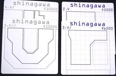 Shinagawa: cards representing floorplans
