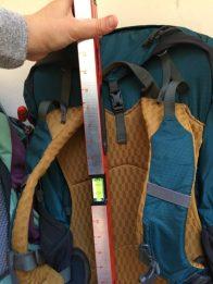 Kelty Sira 45 harness height