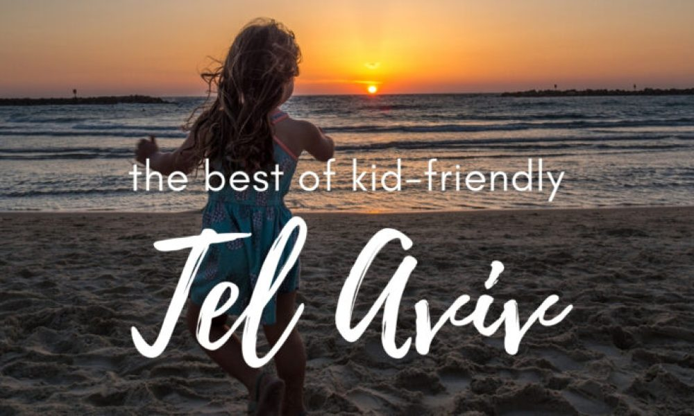 Thinking of visiting Tel Aviv with kids? We've got you covered with the best things to do in Tel Aviv, kid-friendly restaurants and favorite playgrounds all over the city! PIN for later and CLICK to see why it's one of our family's favorites. #TelAviv #Israel #familytravel #travelwithkids #travel #travelplanning #MiddleEast