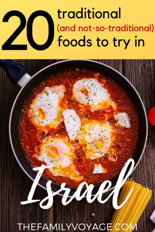 Israel is one of the world's top foodie destinations these days, so make sure you try these traditional (and not-so-traditional) foods on your trip. You can thank us later. PIN this article and CLICK to get your appetite going for some delicious Israeli food! #Israel #MiddleEast #travel #foodietravel #food
