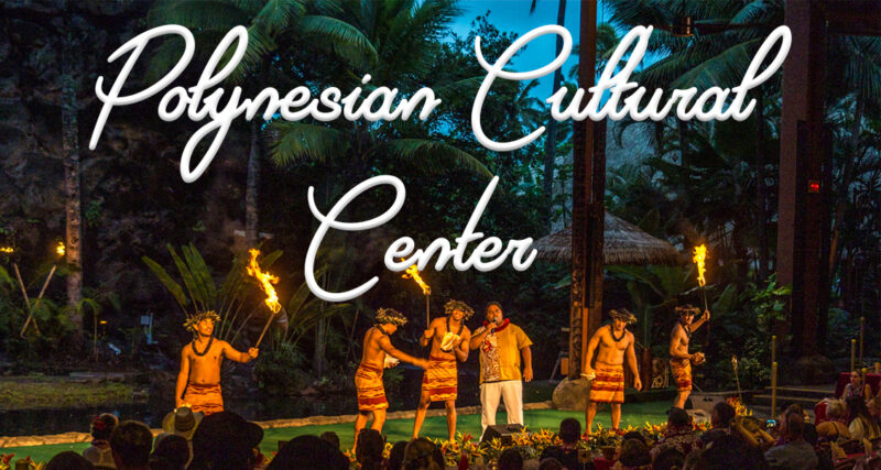 Are you look for awesome things to do on Oahu? Don't miss the Polynesian Cultural Center on the North Shore. It's one of the top attractions for Hawaii travel an will fill you with the spirit of aloha as you watch hula and fire knife dancing, eat at a luau on Oahu, ride in a canoe and more. It's one of the best Hawaii things to do for travelers of all ages! #Hawaii #travel