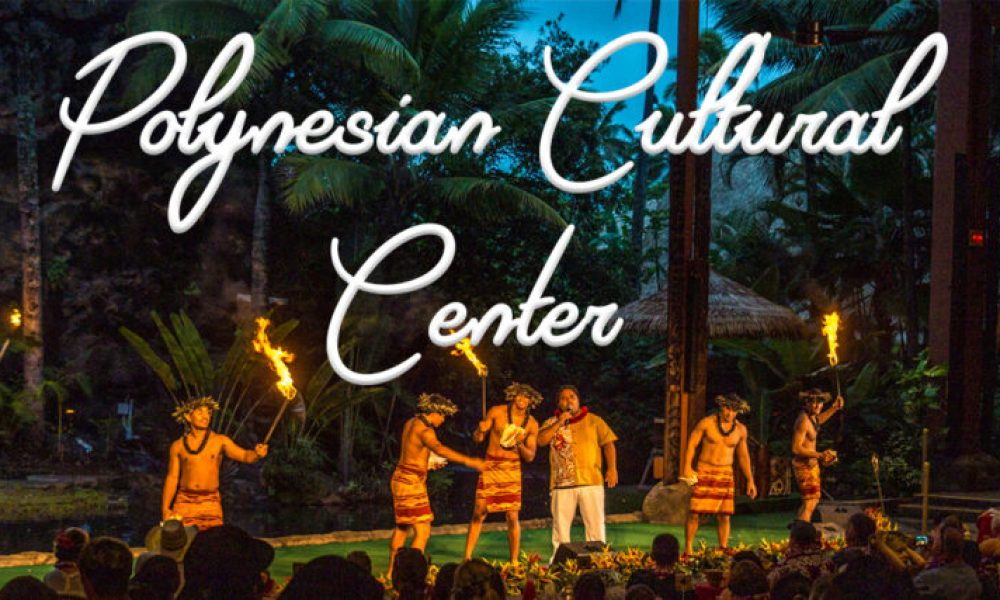 Exploring the Polynesian Cultural Center: Oahu's best hands-on experience