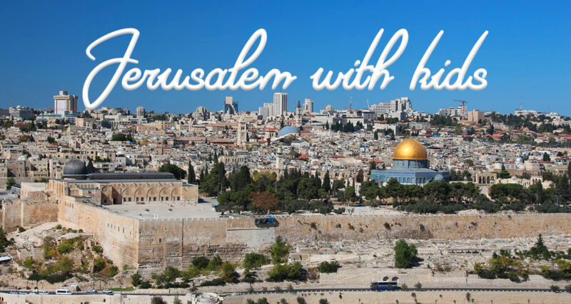 Are you planning a family trip to Israel? Check out this ultimate guide to Jerusalem with kids: Jerusalem things to do that the whole family will enjoy, Jerusalem restaurants that are actually kid-friendly, and even Jerusalem hotels to accommodate the whole family. CLICK for everything you need to know about Jerusalem travel with kids! #Jerusalem #Israel #travel
