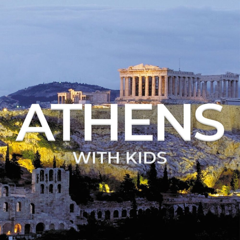 The best of Athens with kids in one day (or two)